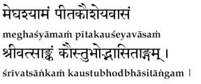 lord meaning in marathi